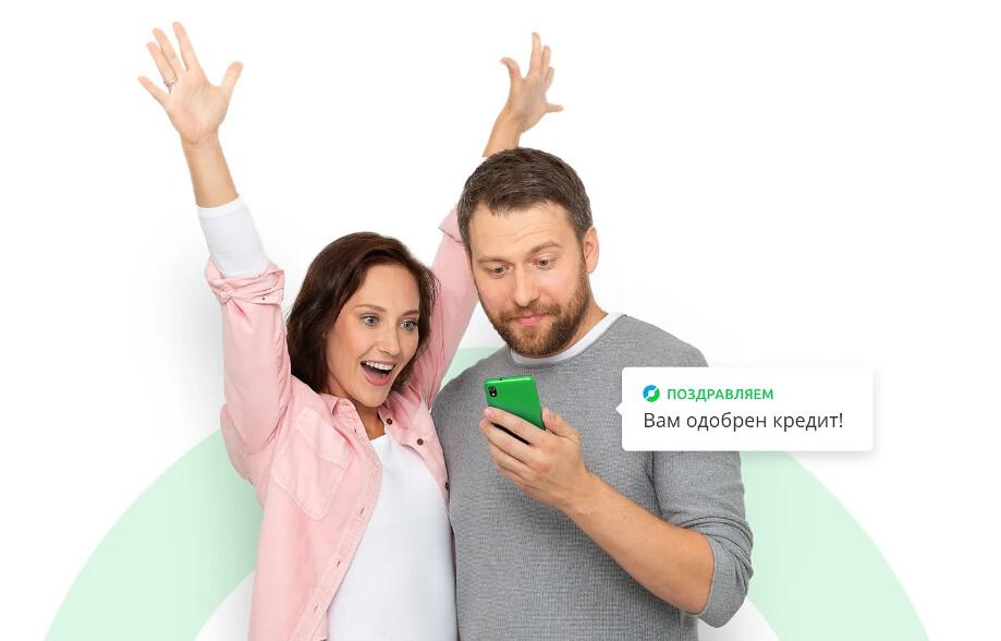 Олег Тиньков продал свою долю в Сравни.ру ФИНАНСЫ И КОНСАЛТИНГ