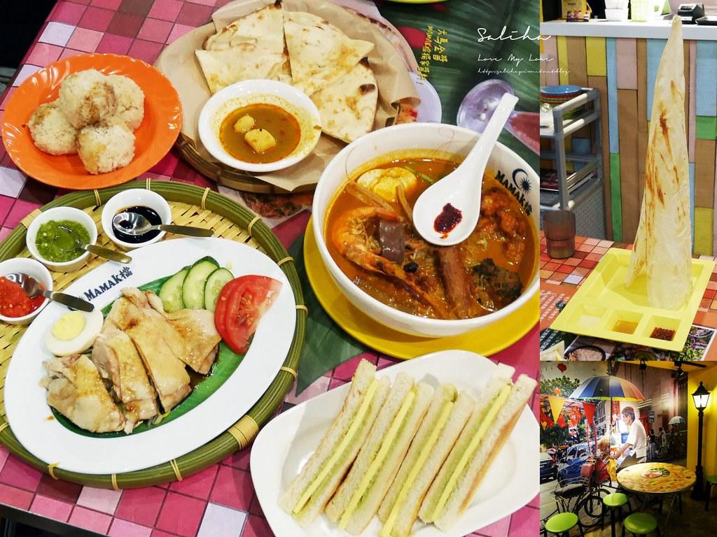 台北東區忠孝敦化站餐廳推薦Mamak檔星馬料理ig拍照美食 (1)