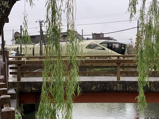 TRAIN SUITE SHIKI-SHIMA, トランスイート四季島