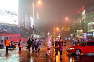 Beijing in ice! by grantthai