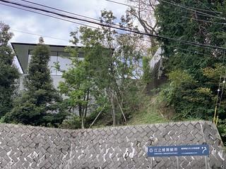 江の浦測候所