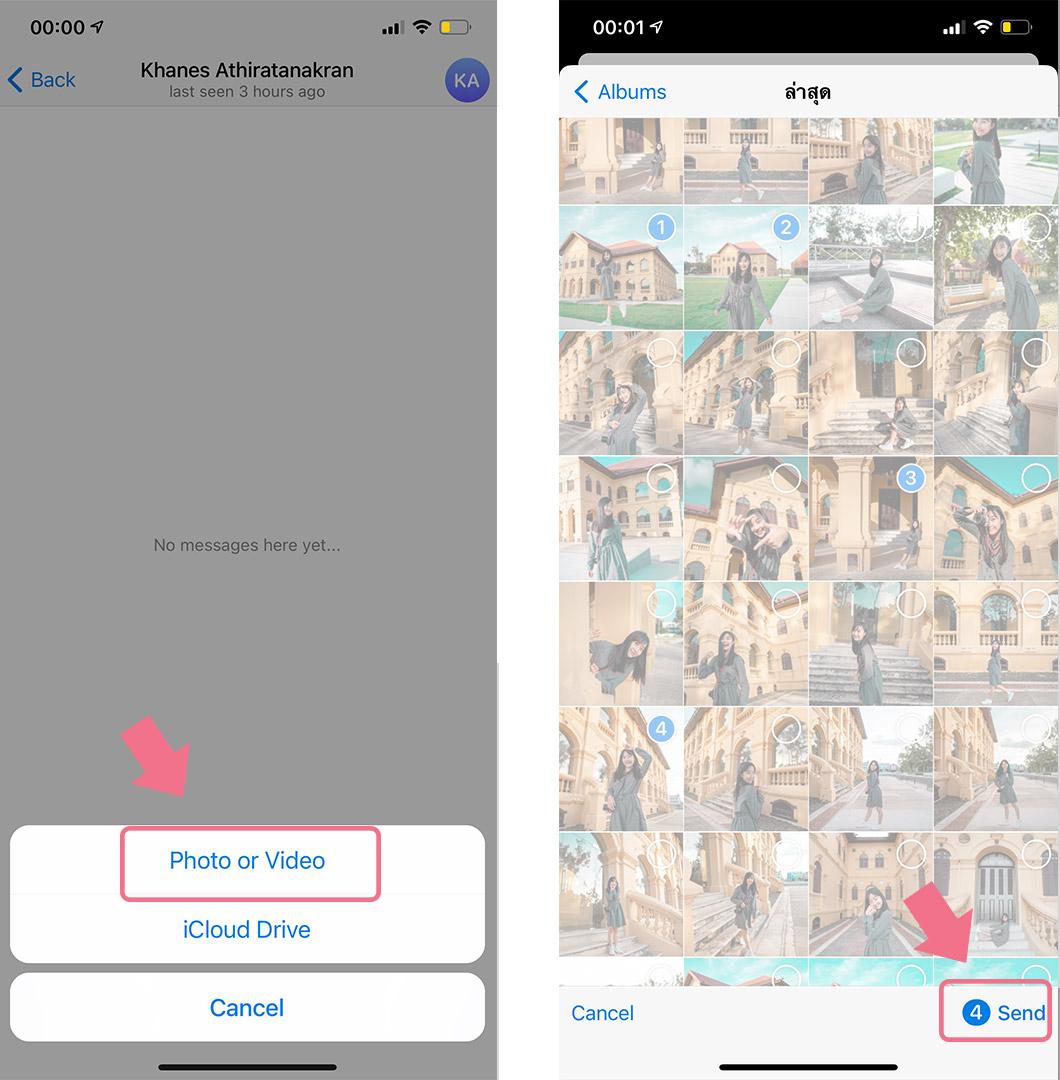 how-to-send-image-telegram-02