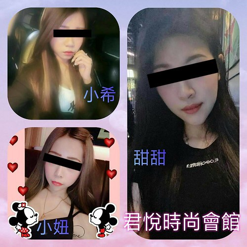 君悅時尚會館 新竹禮服店 9p夜生活