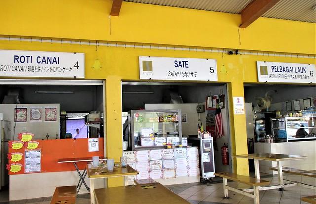 Satay stall SEDC Hawker Centre