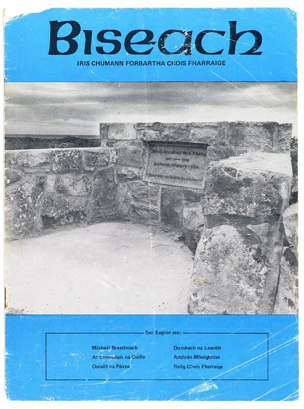 Biseach 1981