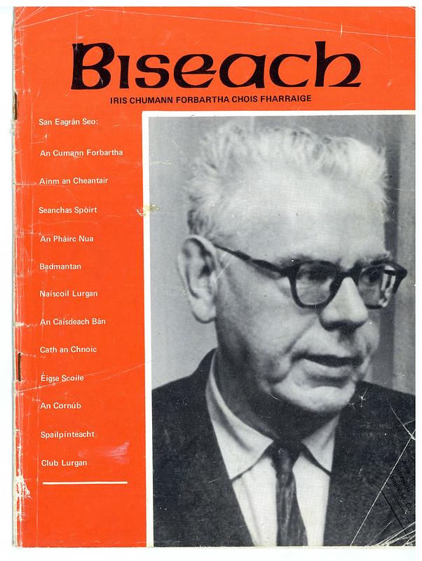 Biseach 1979