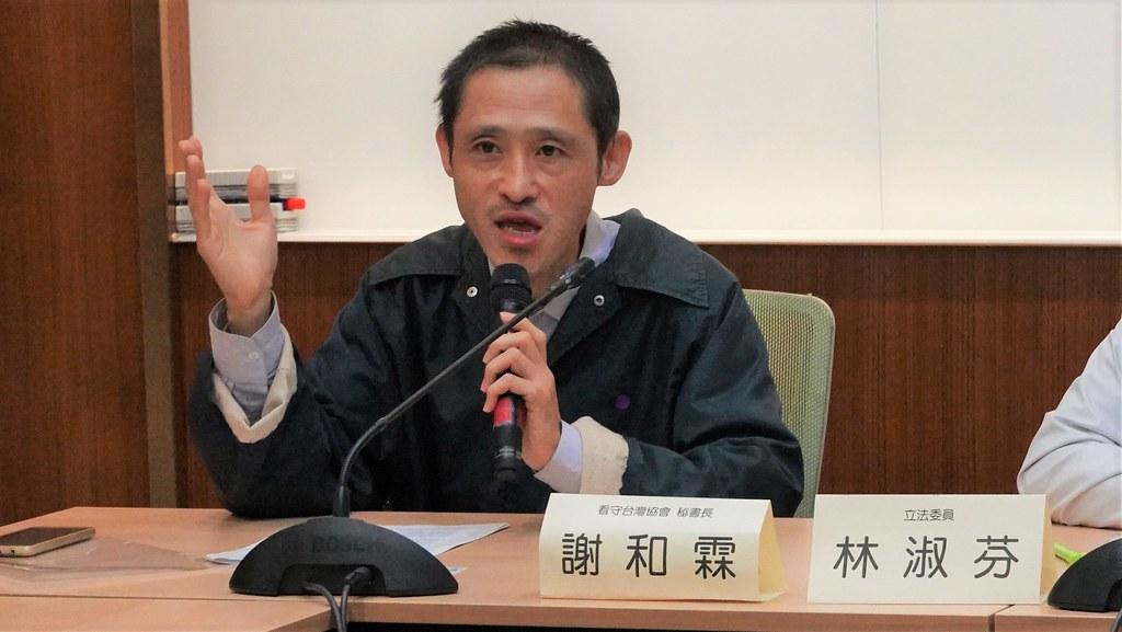 看守台灣協會秘書長謝和霖表示,過量塑化劑恐影響幼兒身體健康。孫文臨攝