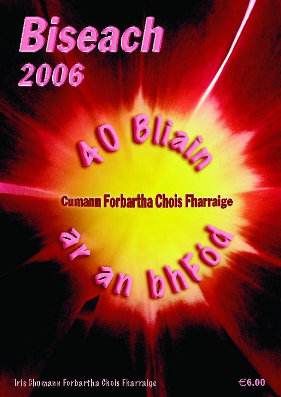 Biseach 2006