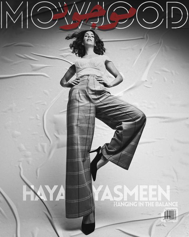 Mowjood - Haya Yasmeen