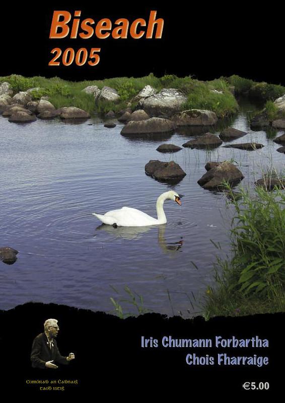 Biseach 2005