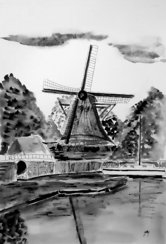 sloten windmill sm