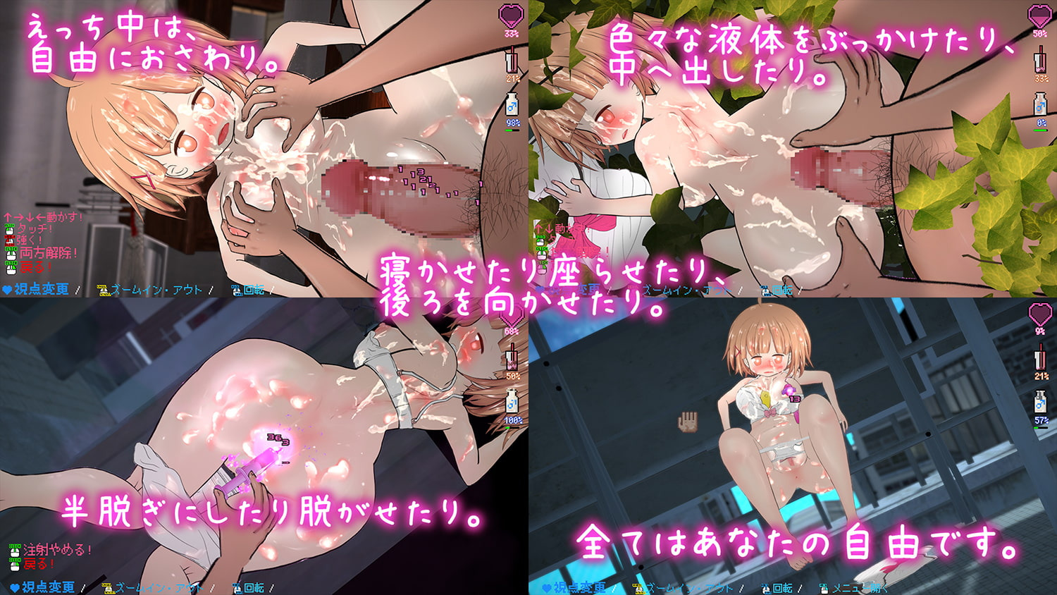 Yotogimichi ~Countryside Summer Break with Tapioca-chan~ (Update ver.1.10.3)