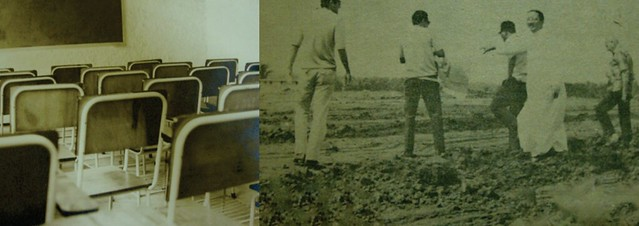 UFMA 54 anos: a fundação