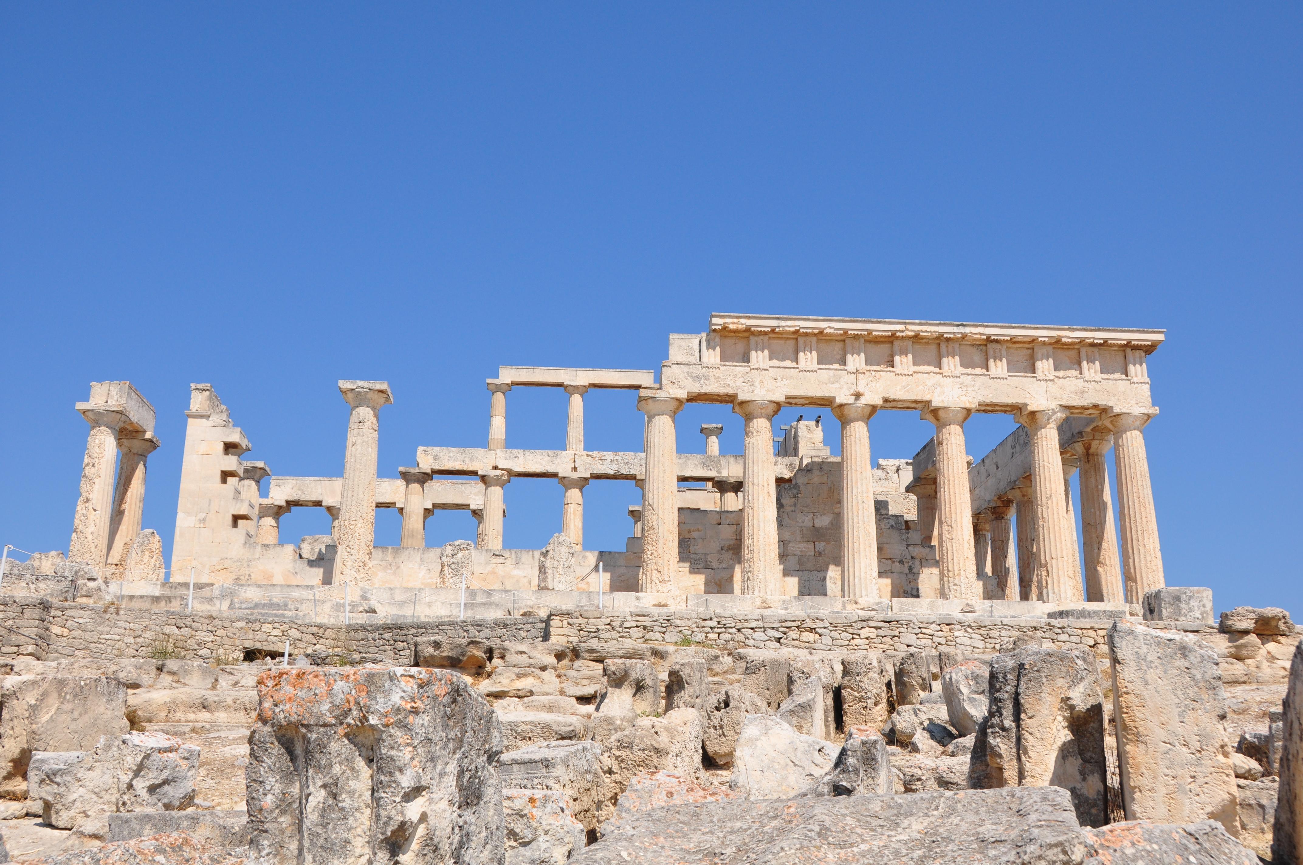 2015 VDSS Reise Athen