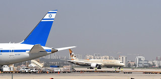 Historic First Visit of Senior Official Emirati Delegation in Israel