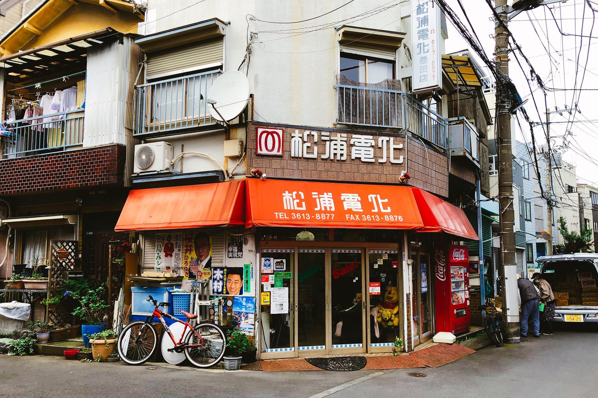 Tokyo Yahiro 2020 #iPhoneX #Halide #RNIFilms #Apple #Shotoniphone