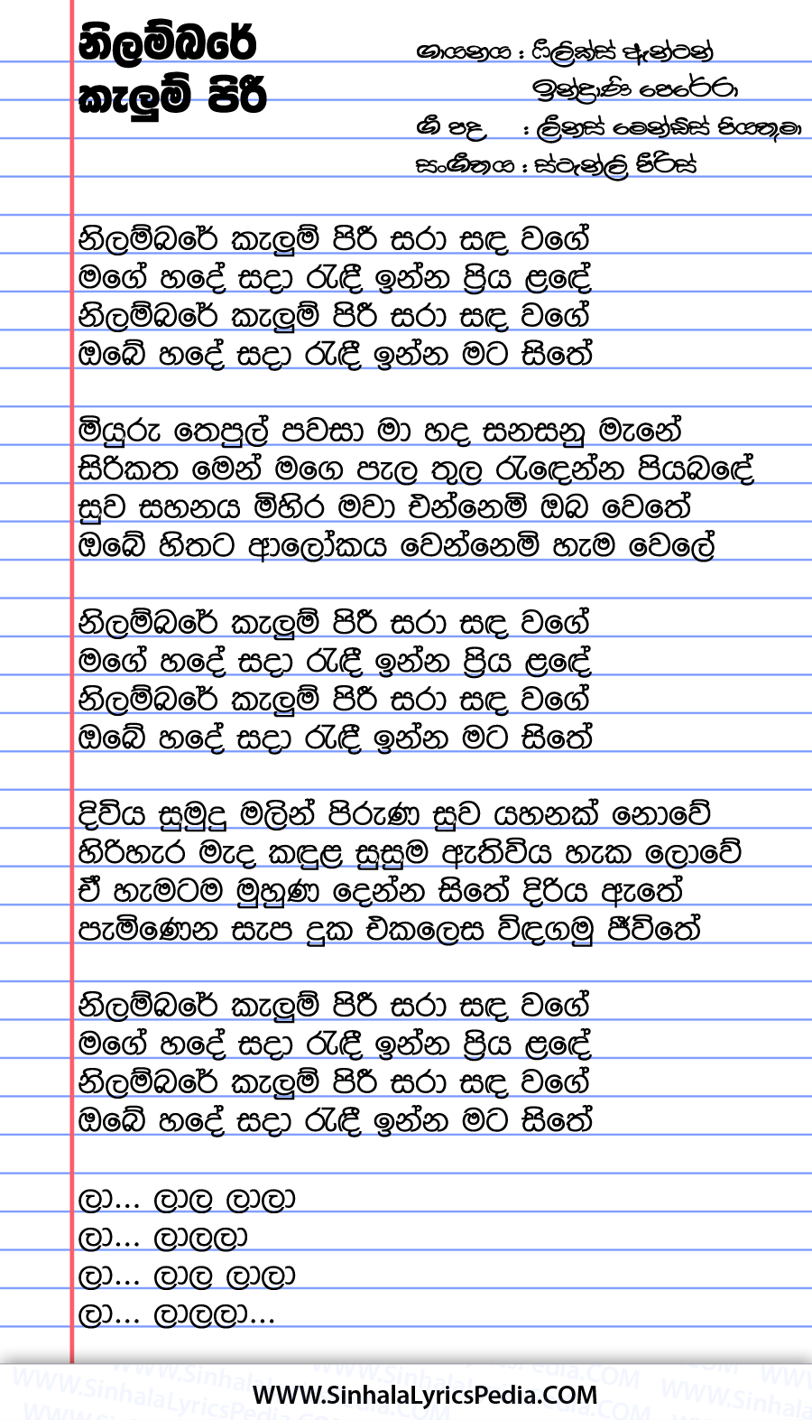 Nilambare Kalum Piri Sara Sanda Wage Song Lyrics