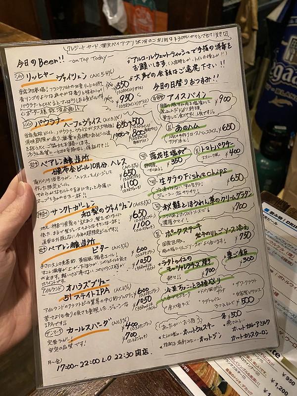 ヴルストハウス虎ノ門_01