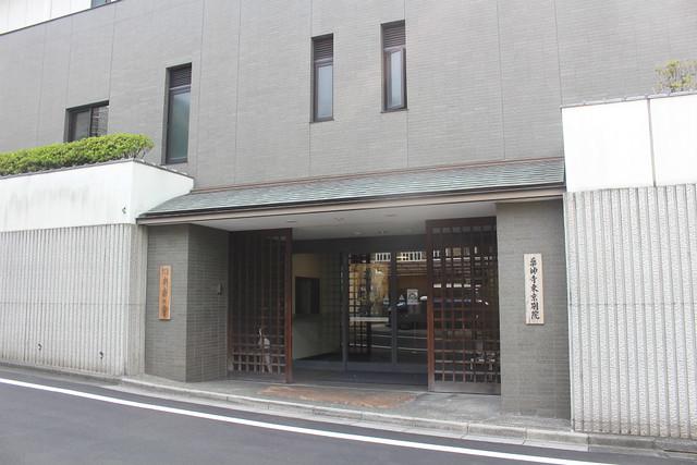 yakushiji-tokyo001