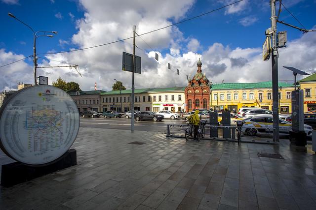 September. Moscow. St. Sergius Of Radonezh.