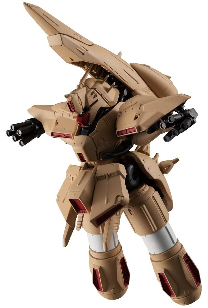 FW GUNDAM CONVERGE EX33「α・阿基爾」  超大型MA與大量感應砲零件一同推出!