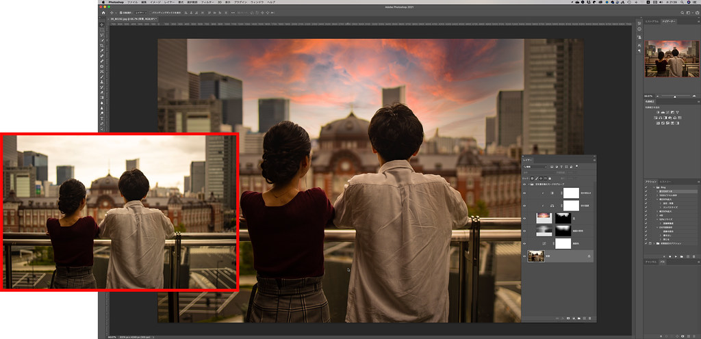 Photoshop2020_空の置き換え_03