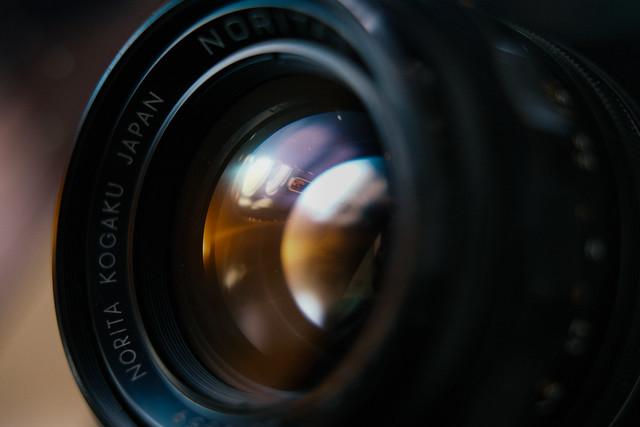 Fast lenses