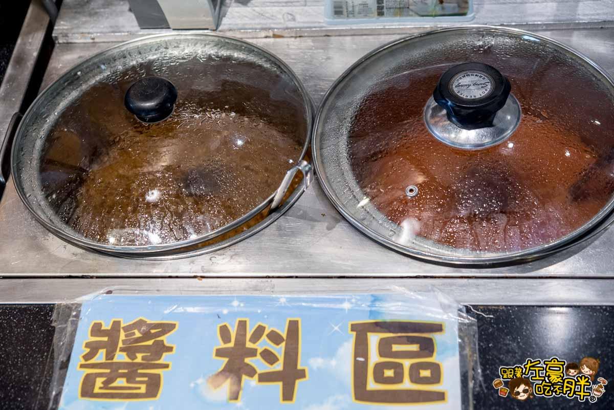 岡大匯館 岡山美食 小樽kca日本料理-23