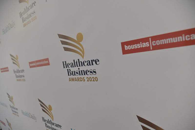 Healthcare Business Awards 2020