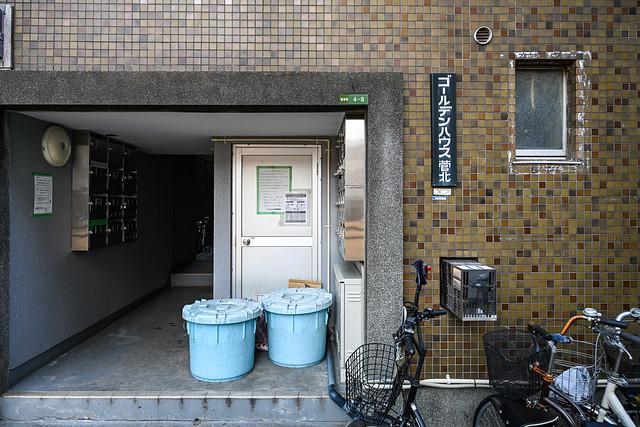 ゴールデンハウス菅北