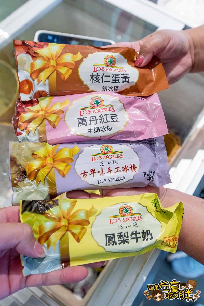 岡大匯館 岡山美食 小樽kca日本料理-16