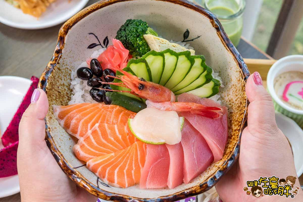 岡大匯館 岡山美食 小樽kca日本料理-53