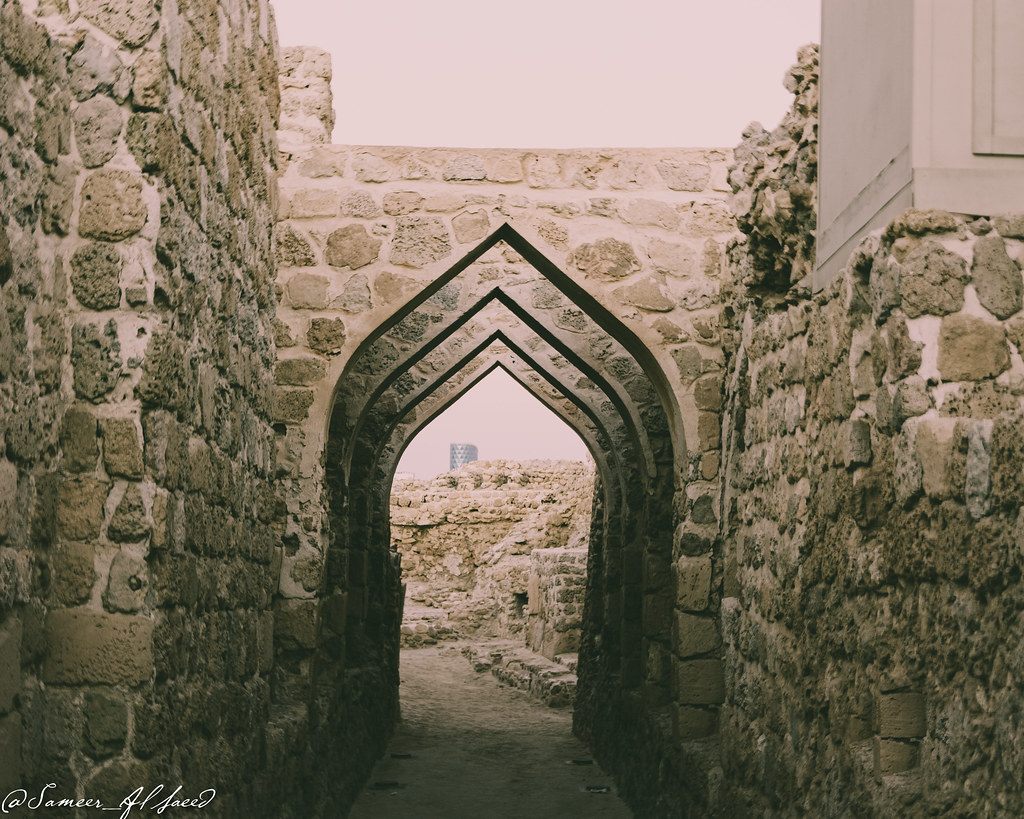 Bahrain Fort Arcade