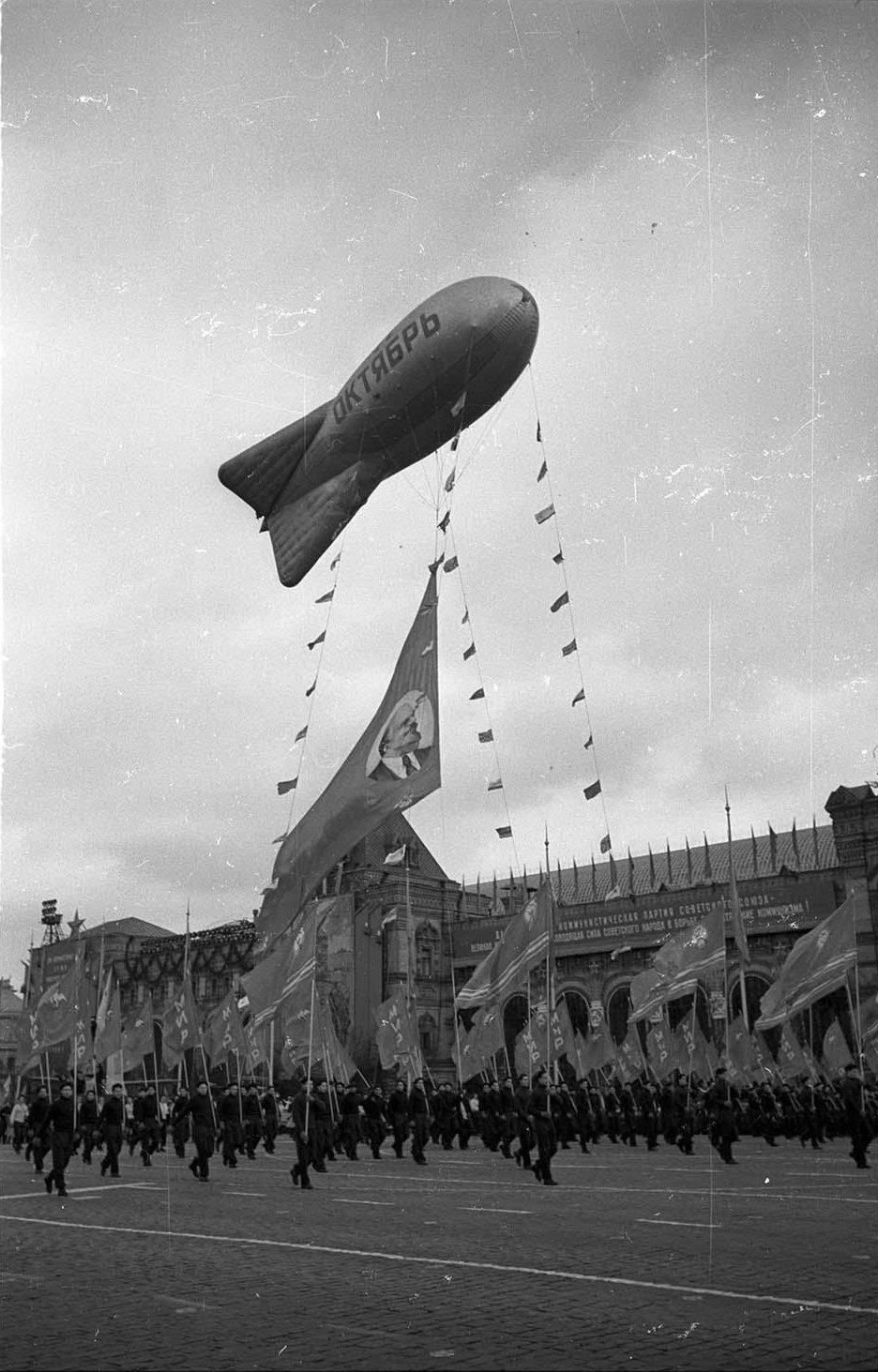 1958. Праздничный сувенир