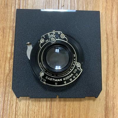 Kodak Kodar lens