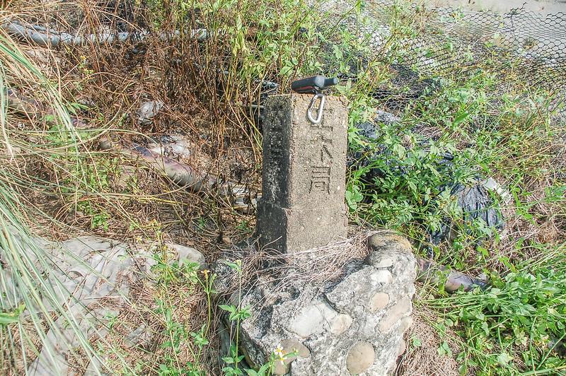 富榮埔總督府土木局水準點(# 下淡水溪右岸14-18 Elev. 82 m) (1)