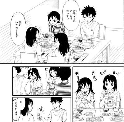 Watamote_chapter_183-2