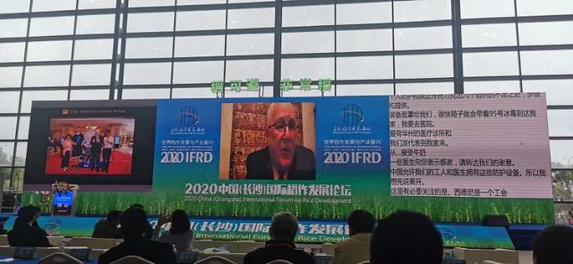 Virtual Keynote at 2020 International Rice Development Forum, Changsha, China