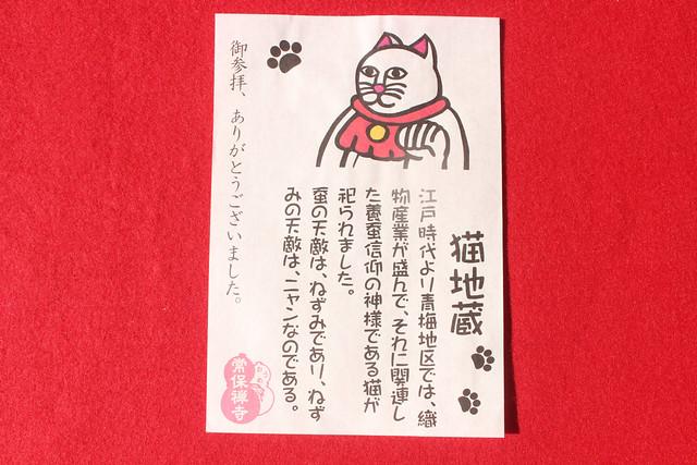 jyohoji012