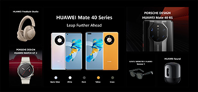 The slew of gadgets launched together with the Huawei Mate 40 series during the global online event.