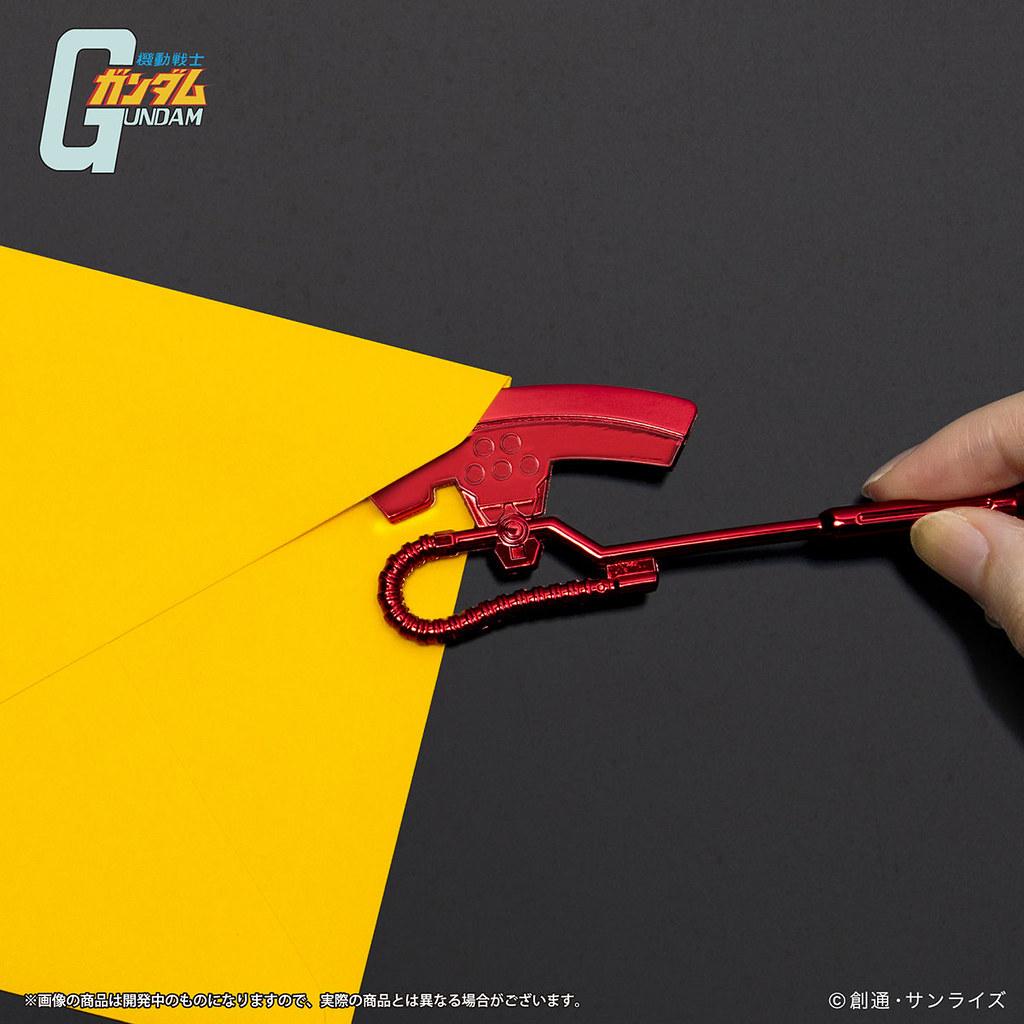 拆信三倍速!SUN-STAR《機動戰士鋼彈》夏亞專用電熱斧造型拆信刀