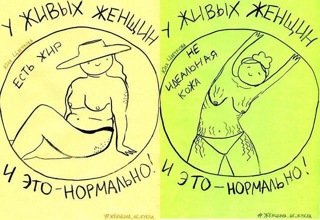 1593528519532-Yulia-illustration-2