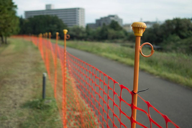 Orange Net Fence