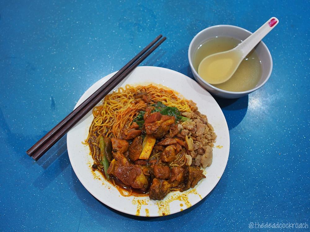 英记云吞面,ying ji wanton noodle,taman jurong market & food centre,singapore,food review,food,review,curry mutton noodle,wanton noodle,wanton mee,