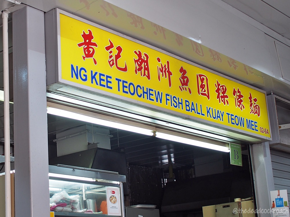 ng kee teochew fish ball kuay teow mee,singapore,黃記潮州魚園粿條麵,food review,review,teochew fish ball noodle,taman jurong market & food centre,mee pok,food,