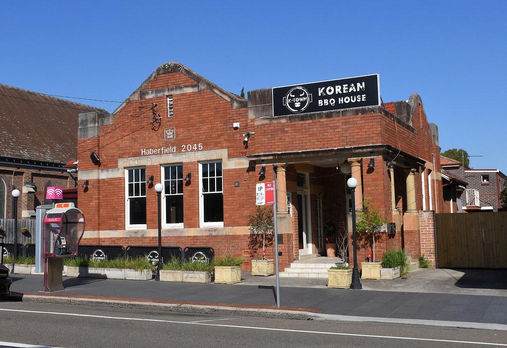 Former Post Office, Haberfield, Sydney, NSW.