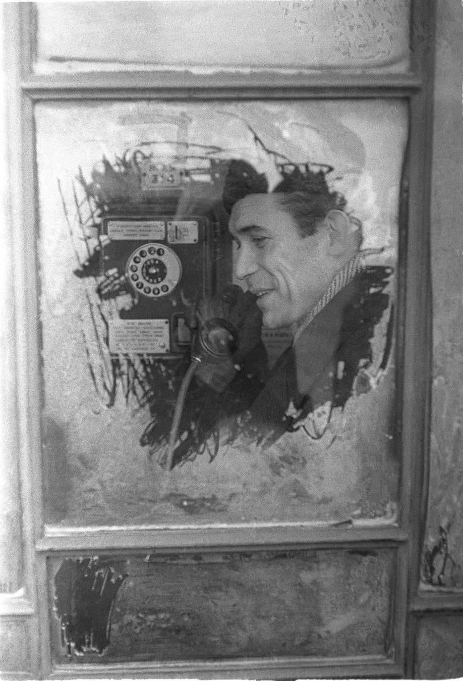 1960-е. Разговор по телефону