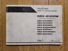 GSX-R1100W parts catalogue