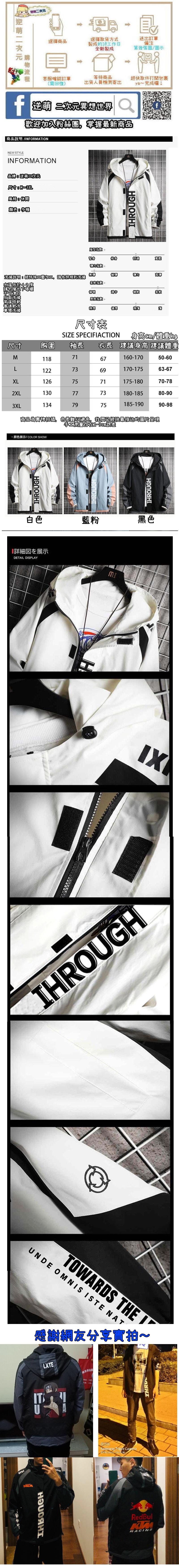 【逆萌二次元】新款實體照 ROG玩家共和國ASUS華碩品牌敗家之眼顯示卡1♥連帽防風衣帽T外套男女♥夾克修身擋風衝鋒CB