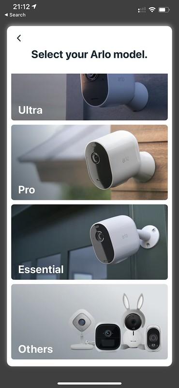 Arlo iOS App - Setup - Select Arlo